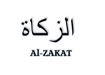 AL-ZAKAT